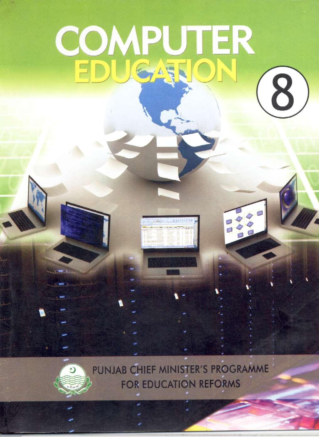 Computer Education 8th