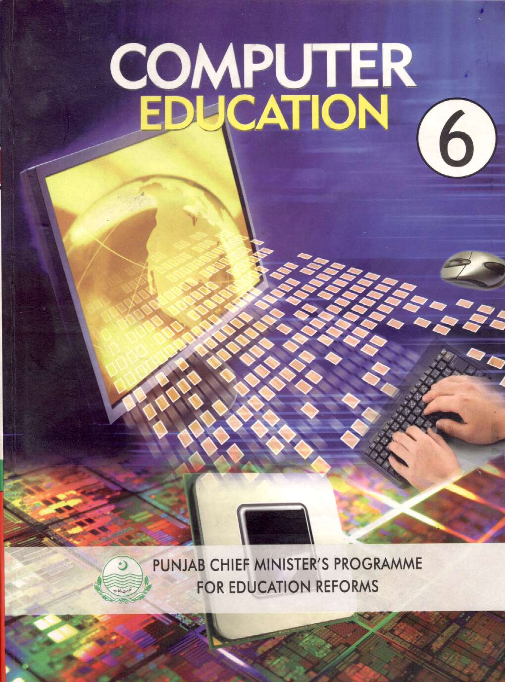 Computer Education 6th