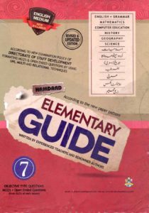 Guide 7th Class