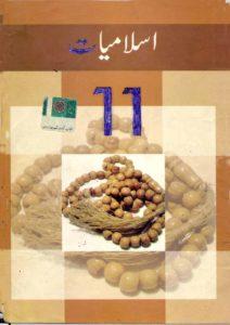 Islamic Studies (Islamiyat) for 11th Class ~ King4Library