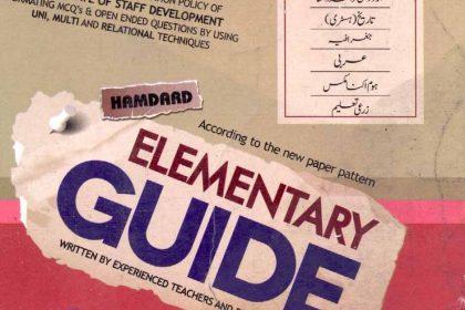 Guide 7th Class