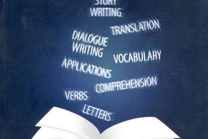 English Grammar Composition
