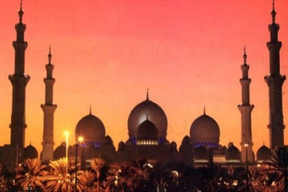 Islamic Studies Elective (Islamiat Ikhtiari) 9th 10th 2