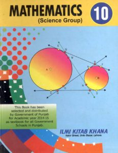 Mathematics for 10th Class Free Download in PDF