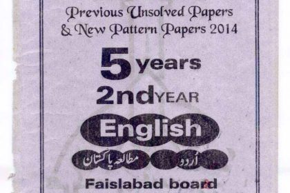 Past Papers 2nd Year