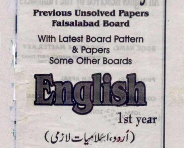 past papers of 1st year