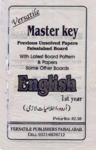 Past Papers for Class 11th (Part 1 English, Islamiat & Urdu)