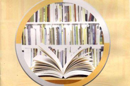 English Book 3