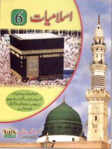 6th Class Islamiat Book (Islamic Study) (Freebooks.pk)