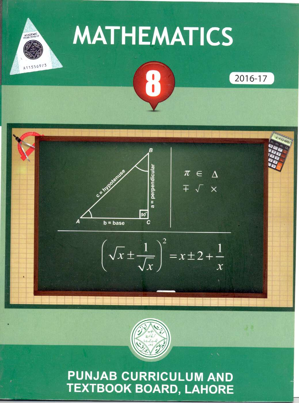 8th Class Mathematics Book Free Download In PDF