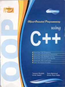 Cover of Object Oriented Programming (OOP) using C++
