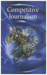 Competitive Journalism by Abid Tehami Book Free Download 1