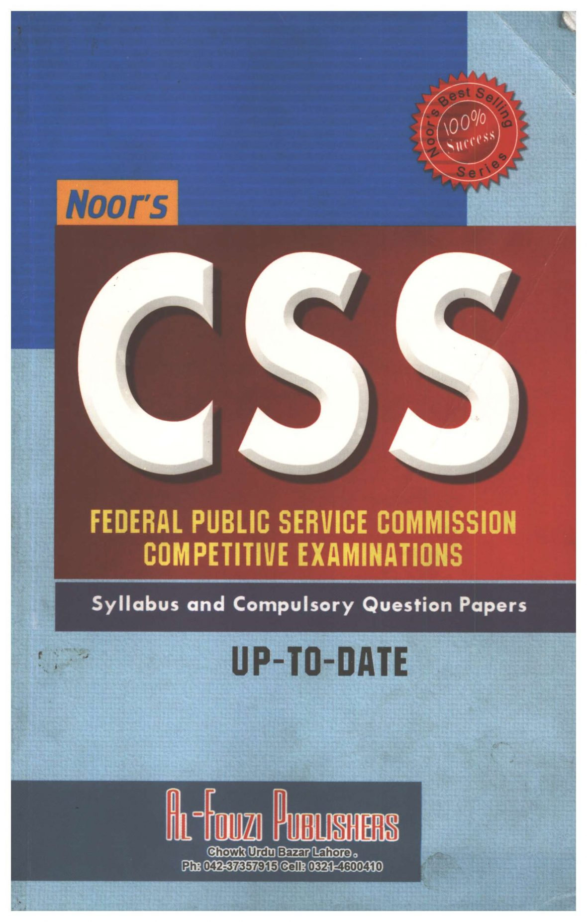 Federal Public Service Commission CSS Syllabus and Compulsory Papers