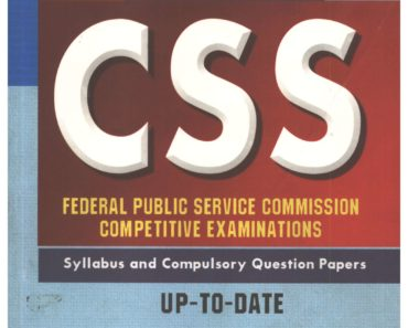 CSS Syllabus and Compulsory Papers
