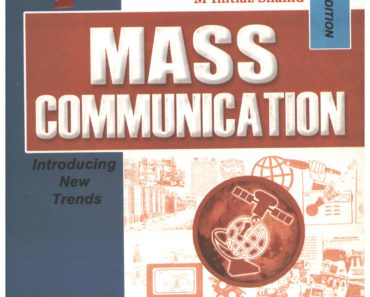 Mass Communication M. IMTIAZ SHAHID