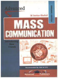 Mass Communication M. IMTIAZ SHAHID Download free book 1
