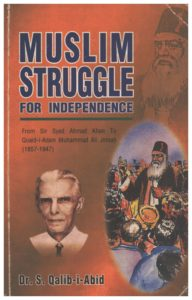 Muslim Struggle For Independence Book free Download 1